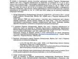 Pismo - ogłoszenie o konsultacjach